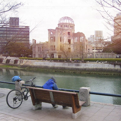 "Hiroshima Japan Memorial building, ""if an atomic bomb hits on you, just stand right below…"""