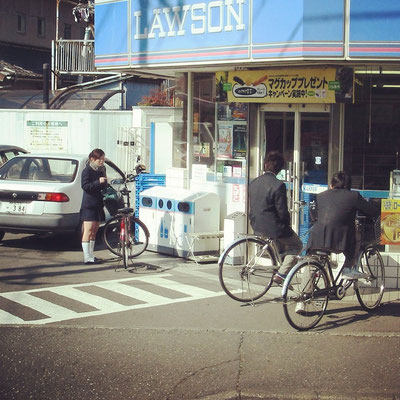 "Kobe Japan : grocery store ,""soy?"""