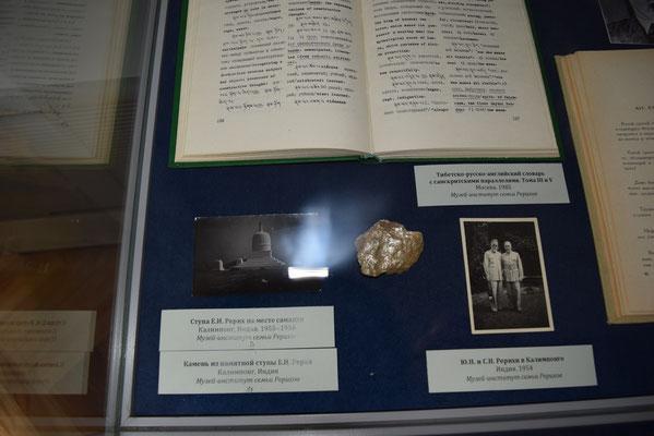Objetos del Museo de la familia de Roerich