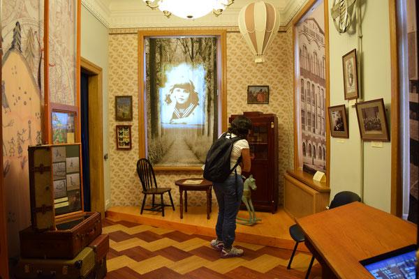 Interior del Museo de la familia de Roerich