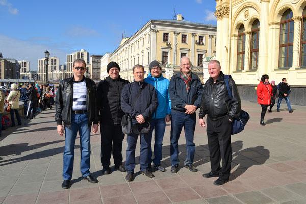Петербургские шахматисты на московской земле