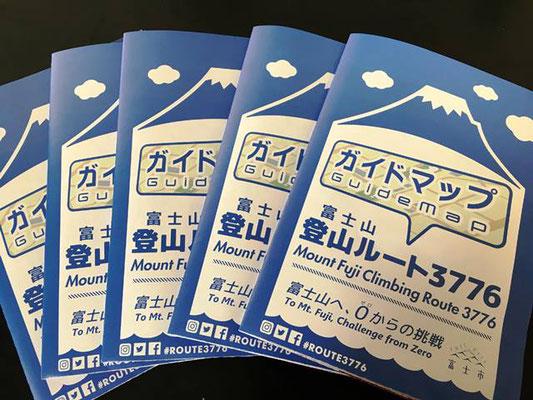 富士山ルート3776ガイドマップ