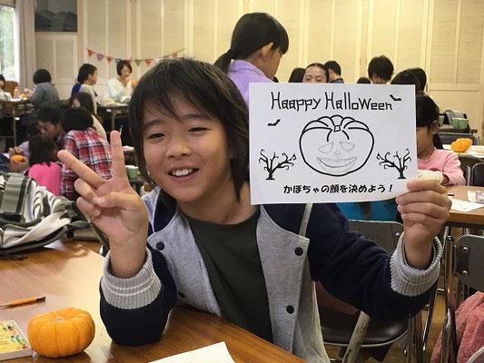 かぼちゃのデザインバッチリ!
