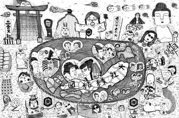 「大社縁結図」のモノクロ サイズ330×500mm  銅版画/紙