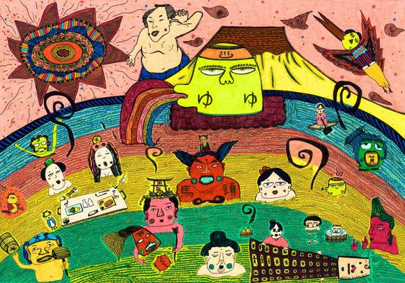 「虹神大浴場」 サイズ:210×300mm 銅版画に手彩色/紙