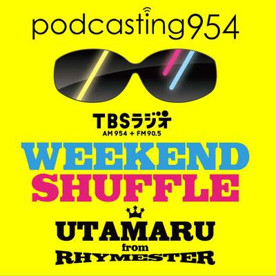 ライムスター歌丸 weekend shuffle