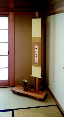 置き床/八ヶ岳の家具工房ZEROSSOの茶道具
