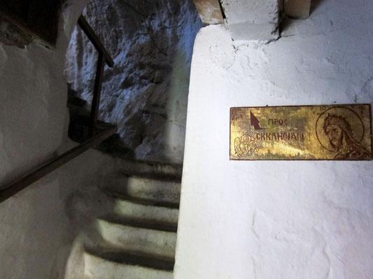 Kloster Prodromou