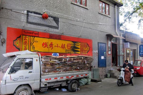 Hutong Gassen um die Gulou Strasse