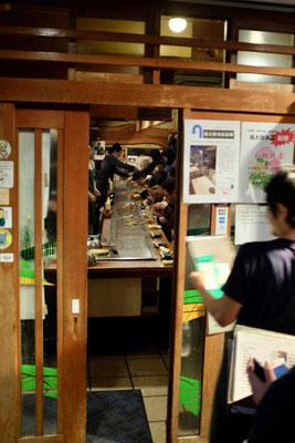 Osaka Spezialitäten Restaurants– Okonomiyaki von der Grillplatte