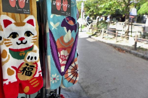 Echt japanisches Souvenir Tabi Zehensocken