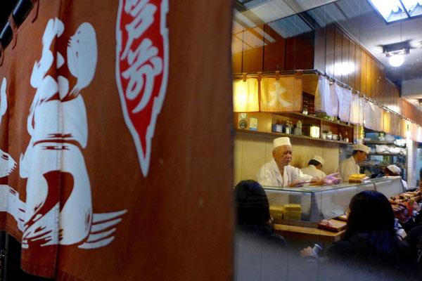 Tokio Tsukiji Fischmarkt beste Sushi