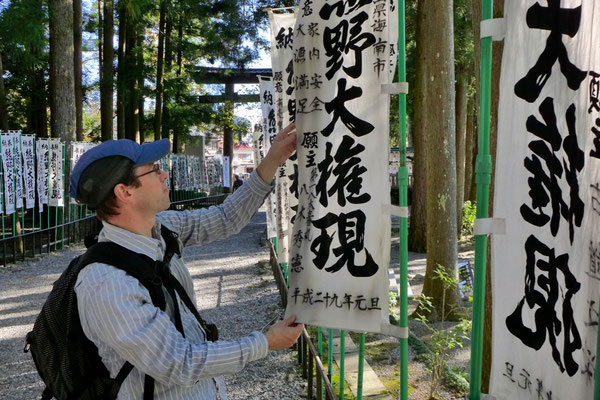 Brad Towle kennt den Kumano Kodo wie kein anderer