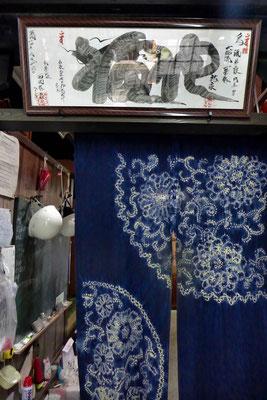 Yuasa – Wakayama Japan Reiseblog Reisebericht