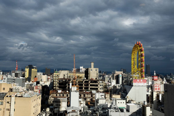 Zimmer mit Ausblick Tipp Cross Hotel Osaka / Reisebericht