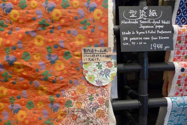 Japanisches handgefertigtes Papier Shopping Tipp Kyoto