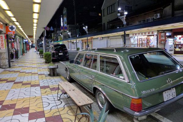 Stopover in Tanabe City bevor es auf den Pilgerweg geht
