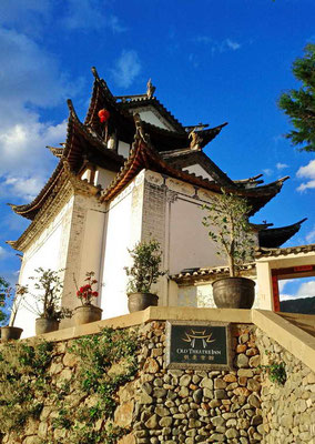 Foto: Hotel Shaxi Old Theater Inn