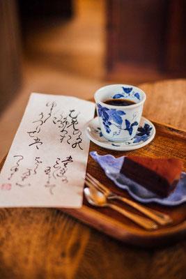 Ryokan Yoshida Sanso nostalgische Kaffeepause in Kyoto