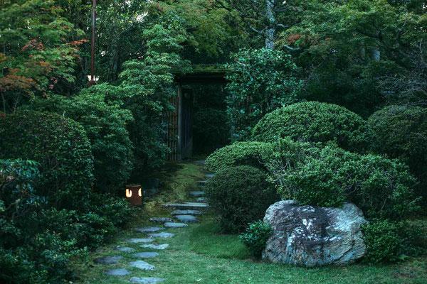 Garten Ryokan Yoshida Sanso Kyoto