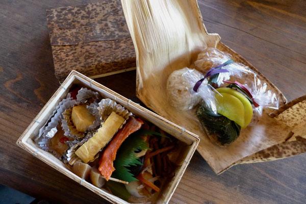 Schönes Lunch-Paket. Unsere Kumano- Bento-Box haben wir vorbestellt