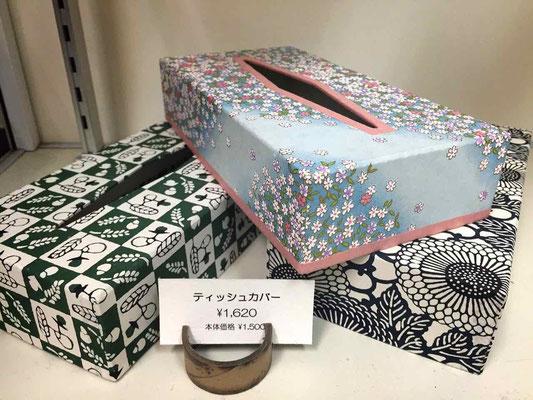 Schönes aus Papier Souvenir Tipps Kyoto