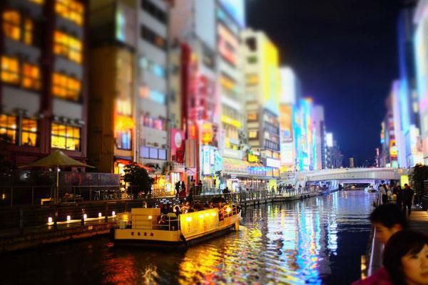 Osaka Tombori River Cruise Tour
