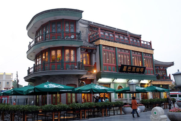 Starbucks beim Qianmem Tor, Peking