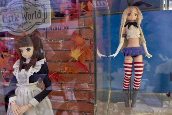 Cosplay Püppchen in Maid Kostüm, Den Den Town Osaka