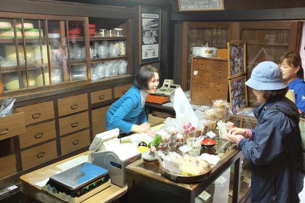 Im alten Miso Laden der Familie Ota in Yuasa Wakayama