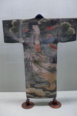 Tokyo National Museum Kimono Abteilung