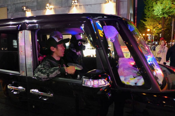 Nightlife im Amerika-mura Viertel Osaka