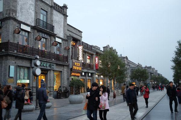 Auf der geschäftigen Qianmem Street