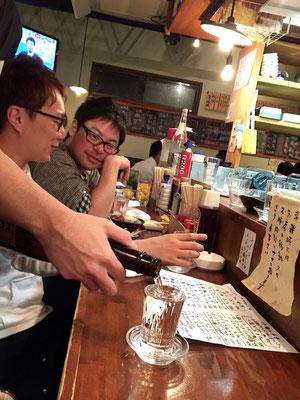 Sake Bar Izakaya Arakicho Distrikt, Shinjuku Tokio