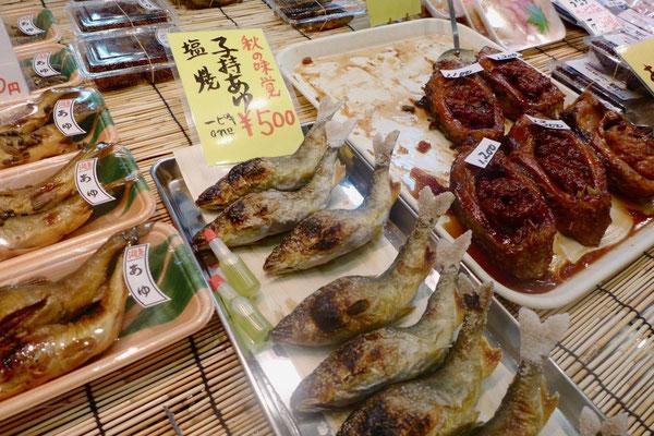Nishiki Lebensmittel Markt von Kyoto