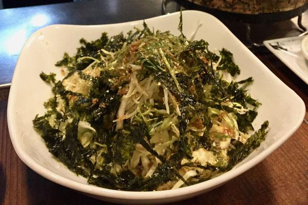 Japanischer Salat Restaurant Don Don Osaka