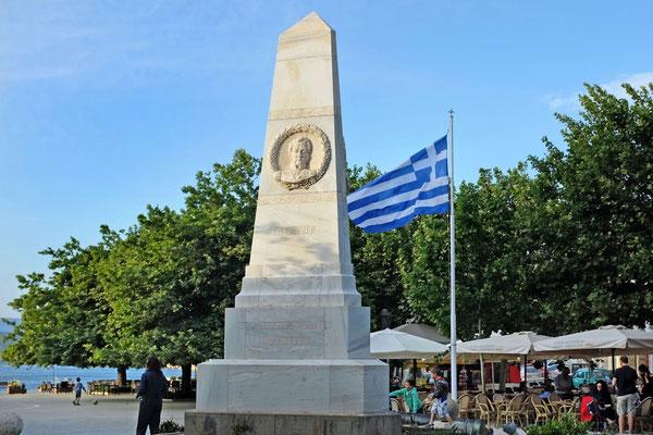 Pylos Hafenstadt Peloponnes