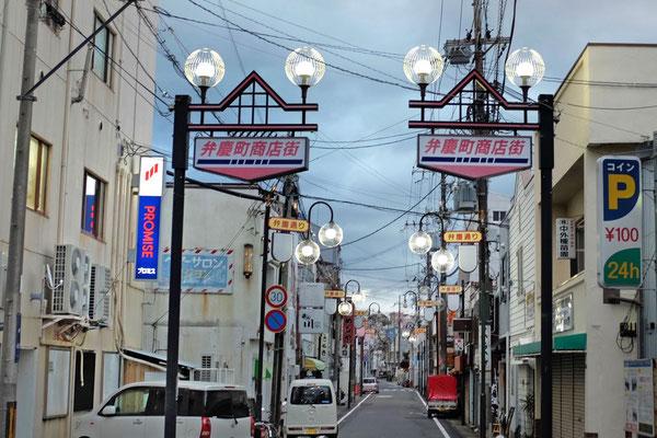 In Tanabe warten viele Kneipen und Restaurants
