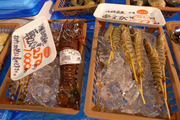 Seafood kaufen und direkt vor Ort Grillen – Tore-tore Seafood Market