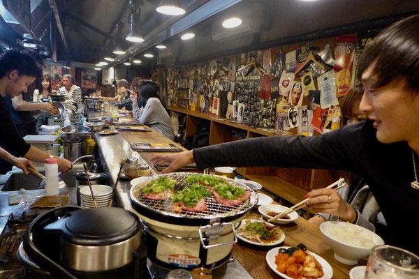 Yakiniku japanisches BBQ grill restaurant Don Don Osaka