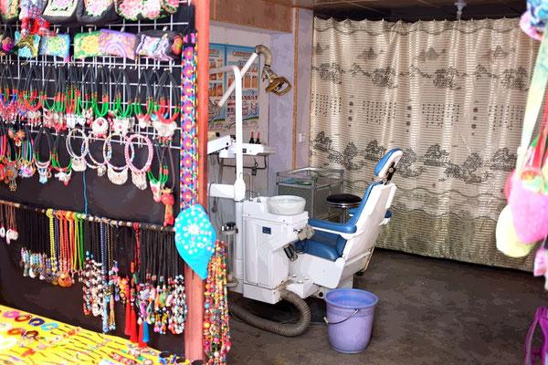 Zahnarzt im Dorf Xizhou