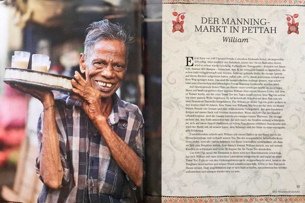 Sri Lanka. Das Kochbuch