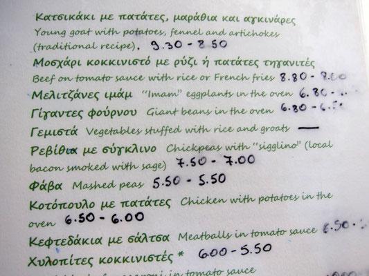 Speisekarte des Restaurant Lithostroto Areopoli mit lokalen Spezialitäten