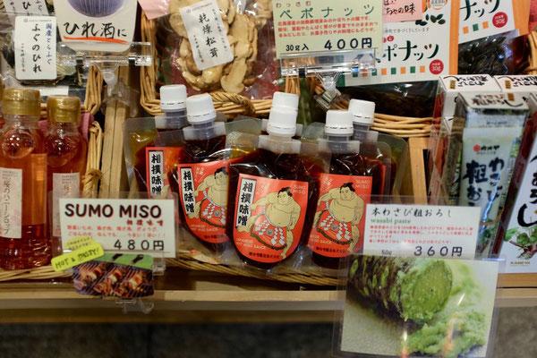 Japanische Souvenirs für Köche vom Nishiki Markt in Kyoto