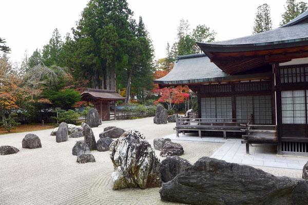 Japans größter Steingarten 'Banryutei' liegt in Koyasan