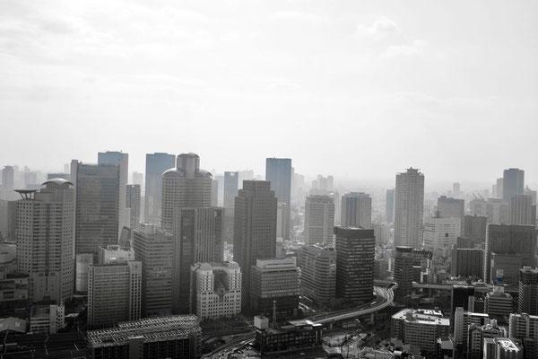 City Panorama Umeda Sky Building Osaka