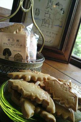 Kyoto Tipp: Ryokan Yoshida Sanso Teesalon
