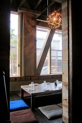 Restaurant Izakaya Kou, San Francisco