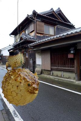 Im historischen Distrikt von Yuasa – Wakayama Japan