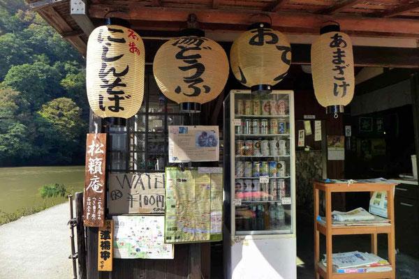Arashiyama hat gute Einkehrmöglichkeiten und Restaurants am Fluss